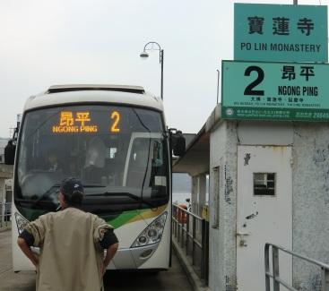 Bus - Copy